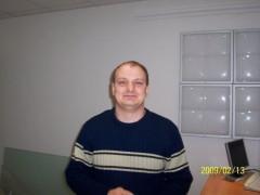karcsika3131 - 45 éves társkereső fotója
