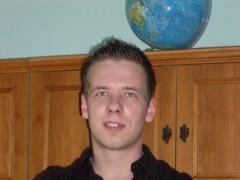 elit - 31 éves társkereső fotója