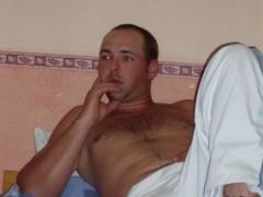 Dzsini79 - 41 éves társkereső fotója