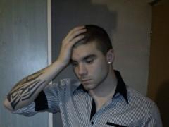 Xider92 - 28 éves társkereső fotója
