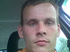 Norbert201 - 30 éves társkereső fotója