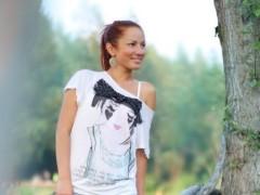 Allegra - 34 éves társkereső fotója