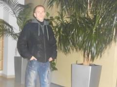 Adi22 - 27 éves társkereső fotója
