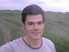 Gábor192 - 28 éves társkereső fotója