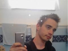 Ádám93 - 27 éves társkereső fotója
