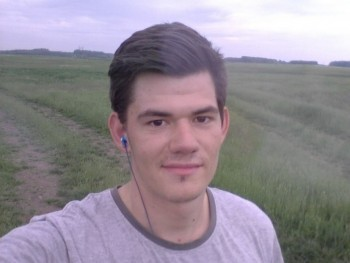 Gábor192 27 éves társkereső profilképe