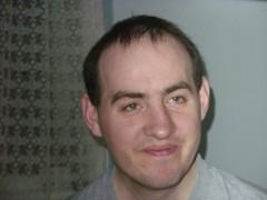 kaszanova - 44 éves társkereső fotója