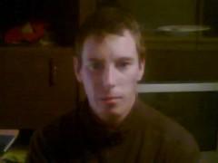atosz - 33 éves társkereső fotója