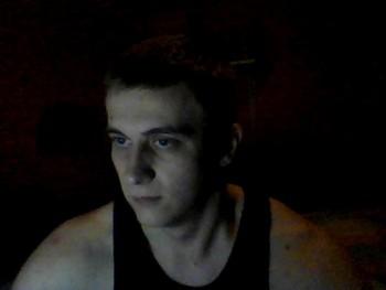 Fazekas Tamás 28 éves társkereső profilképe