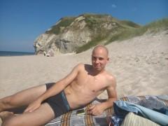 Ádám29 - 28 éves társkereső fotója