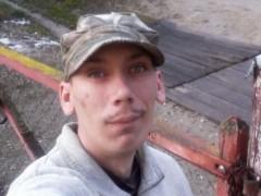 adámka - 31 éves társkereső fotója