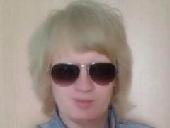 Chris92 - 28 éves társkereső fotója
