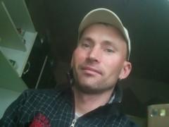 cifes - 43 éves társkereső fotója