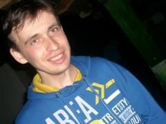 medgyesjoci - 29 éves társkereső fotója