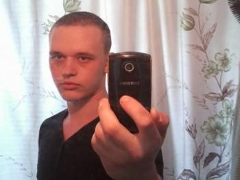Gyurika95 25 éves társkereső profilképe