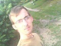 Phoenix94 - 25 éves társkereső fotója