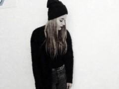 Emília - 21 éves társkereső fotója