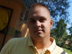 Hastra - 26 éves társkereső fotója