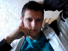 lackó94 - 25 éves társkereső fotója