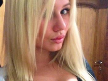 nocika 29 éves társkereső profilképe
