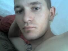 mifka - 31 éves társkereső fotója