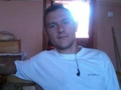Chryall - 33 éves társkereső fotója