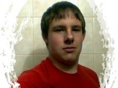 Kelegycsaj96 - 24 éves társkereső fotója