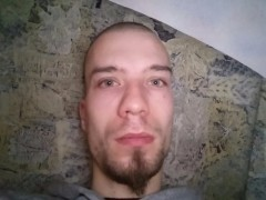 Enimei - 31 éves társkereső fotója