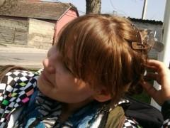 csajszi - 28 éves társkereső fotója