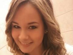 Horváth Lilla - 22 éves társkereső fotója