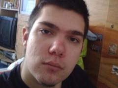 Richard94 - 26 éves társkereső fotója