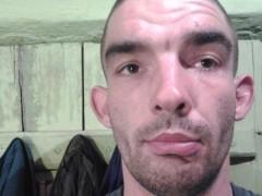 kornis ferenc - 32 éves társkereső fotója