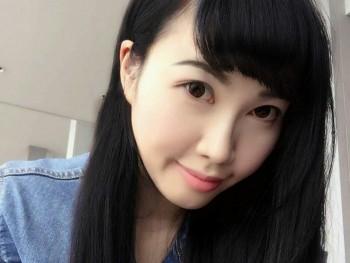 Ayame 22 éves társkereső profilképe