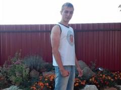 Dark Royal - 19 éves társkereső fotója