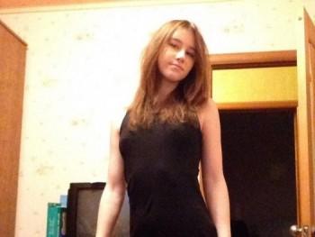 Rencsi12 20 éves társkereső profilképe