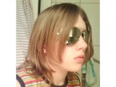 sanyika14 - 20 éves társkereső fotója