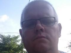 Chunky - 44 éves társkereső fotója