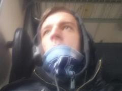 Hell - 24 éves társkereső fotója