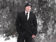 Urbi - 25 éves társkereső fotója
