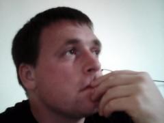 baranyai91 - 29 éves társkereső fotója