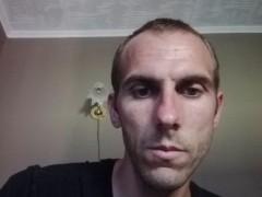 an918564 - 29 éves társkereső fotója
