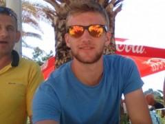 Cupydo11 - 21 éves társkereső fotója
