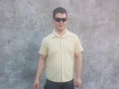 norbert95 - 26 éves társkereső fotója