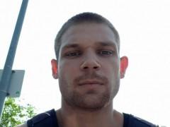 konczmatyas - 26 éves társkereső fotója
