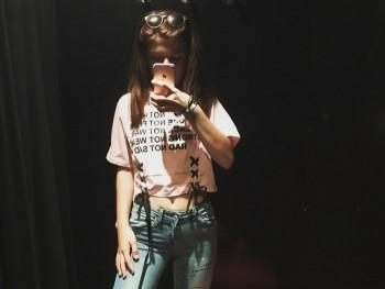 18 éves a társkereső oldalakon