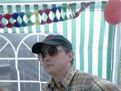 Ati 30 - 36 éves társkereső fotója
