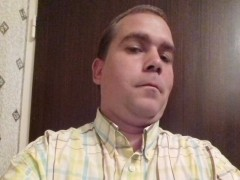 gyurka30 - 35 éves társkereső fotója