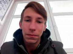 Geri2001 - 19 éves társkereső fotója