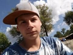 ukrisz - 19 éves társkereső fotója