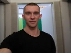 Shook - 31 éves társkereső fotója
